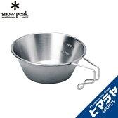スノーピーク(snow peak) マグカップ チタン シェラカップ E-104