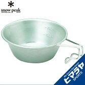 スノーピーク(snow peak) マグカップ シェラカップ E-103