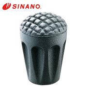 シナノ SINANO ステッキパーツ ソルテラ石突ゴム PP-F2