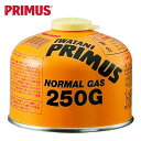 プリムス PRIMUS ガスカートリッジ ノーマルガス IP-250G
