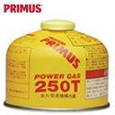 プリムス PRIMUS ガスカートリッジ ハイパワーガス IP-250T