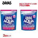 ザバス SAVAS プロテイン 2点セット アクアホエイプロテイン100 アセロラ風味 840g 約...