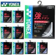 【ポイント10倍 5000円以上でクーポンも利用可 12/10 18:00〜12/11 1:59】 Yonex ヨネックスバドミントンガット強チタンBG65TI