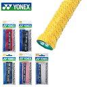 ヨネックス YONEX テニス グリップテープ ウェットタイプ ウェットスーパーデコボコツイングリップ 1 本入 AC134