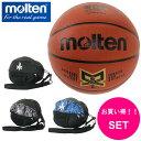 5 10はクーポンで500円引+エントリー&楽天カード利用で5倍  モルテン molten バスケットボール 6号球 ボールケースセット レディース 人工皮革 6号検定球 + ボールケース 1個用 MX6NDXH + TP570401F01