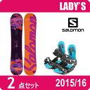 ���Ρ��ܡ��� 2�����å� ��ǥ����� ������ salomon SPARK+AXEL 2 �ܡ��ɡܥӥ�ǥ���