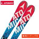 アトミック(ATOMIC) スキー板・セット金具付 BLUESTER FB ARC-L +XTO10