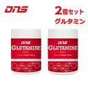 DNS プロテイン 2点セット グルタミン D14000390101