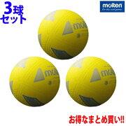 モルテン バレーボール 3点セット ソフトバレーボール S3Y1200-Y molten