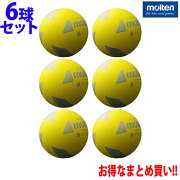 モルテン バレーボール 6点セット ソフトバレーボール S3Y1200-Y molten