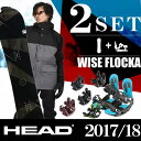 スノーボード 2点セット メンズ ヘッド HEAD WISE FLOCKA+AXEL 2 ボード+ビ...