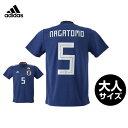 アディダス サッカー 日本代表 ホーム レプリカ ユニフォーム メンズ レディース 長友
