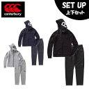 カンタベリー CANTERBURY スポーツウェア上下セット メンズ R+ COOLスウェットジャケット パンツ RP48031 + RP18032 スポーツウェア
