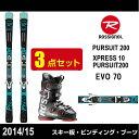 ロシニョール ROSSIGNOL スキー板メンズ レディース...
