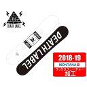 デスレーベル DEATH LABEL スノーボード 板 メンズ ブラックフラッグ BLACK FLAG DW 【wax】