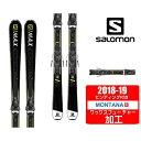 е╡еэетеє salomon е╣енб╝╚─е╗е├е╚ ╢т╢ё╔╒ есеєе║ S/MAX X7 Ti +MERCURY 11б┌WAXб█