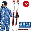 ロシニョール ROSSIGNOL スキー...