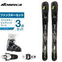 ノルディカ NORDICA ショートスキー板 3点セット スキー板+ビンディング+ブーツ ENFORCER エンフォーサー MINI 99+TLT 10 FDT+KELIA 50