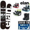 エラン ELAN スノーボード 3点セット メンズ SPIK...