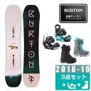 バートン BURTON スノーボード 3点セット ジュニア ...
