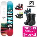 サロモン スノーボード 3点セット レディース LOTUS ...