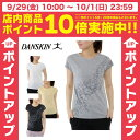ダンスキン DANSKIN Tシャツ 半袖 レディース フレンチT DB77159