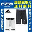 アディダス adidas ショートタイツ メンズ テックフィット CHILL ショートタイツ BDR21