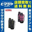 サーモス THERMOS スポーツジャグ 真空断熱スポーツボトル FFZ-1001 F