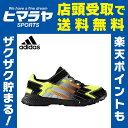 【クリアランス】 アディダス adidasスニーカー ジュニアシューズKIDS アディダスファイト EL 3 KCEL76キッズ 子供 男の子 女の子 こども 靴 運動靴 運動会