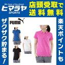 プーマ PUMA ポロシャツ 半袖 レディース ワンポイントポロシャツ 592994