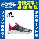 アディダス adidasスニーカー ジュニアシューズKIDS FortaRun KBEJ48 BA9490キッズ 子供 男の子 女の子 こども 靴 運動靴 運動会