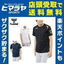 ヒュンメル hummel サッカーウェア プラクティスシャツ 半袖 ワンポイントドライTシャツ HAY2072