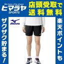 ミズノ MIZUNO バレーボールウェア レディース ハーフパンツ V2MB7212