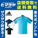 アディダス adidas スポーツウェア 半袖 メンズ ハーフジップ機能シャツ ELW71 【KPN】 MENS