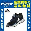 アディダス adidas ランニングシューズ ジュニア KIDS アディダスファイト EL K リフレクト EFR87 CP9740