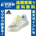 アディダス adidas ランニングシューズ ジュニア KIDS アディダスファイト EL K EFR87 CP9743