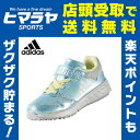 アディダス adidas ランニングシューズ ジュニア KIDS アディダスファイト EL K EFR87 CP9747