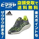 アディダス adidas ランニングシューズ ジュニア KIDS FortaRun K GFX BED42 BY9000