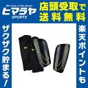 ナイキ NIKE サッカー シンガード ナイキ マーキュリアル ライト SP2086-013