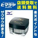 ミズノ MIZUNO野球 メンテナンス用品ミズノプロ レザーケアクリーム2ZG800