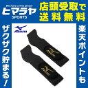 ミズノ MIZUNO野球ストッキングバンド 0952ZS51