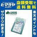 ロゴス LOGOS 保冷剤 倍速凍結・氷点下パック L900 81660641