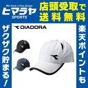 ディアドラ DIADORA テニス キャップ DTA7782