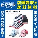 ディアドラ DIADORA テニス レディース キャップ DTA7793