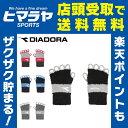 ディアドラ DIADORA テニス用手袋 レディース もこもこハンドウォーマー DTA7796