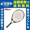 ウイルソン Wilson硬式テニスラケット ジュニア 張り上げ済BURN 21WRT508100