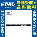 ミズノ MIZUNO野球 ストッキングバンド12JY6S03