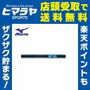 ミズノ MIZUNO野球 ストッキングバンド ジュニア12JY6S04