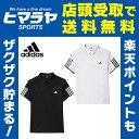 アディダス adidasテニス バドミントン ウェア ジュニアB クラブ ポロシャツBEB73