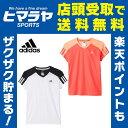 アディダス adidasテニス バドミントン ウェア ジュニアG クラブ TシャツBFG00